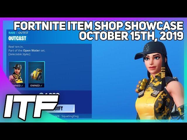 Fortnite Item Shop NEW OUTCAST SKIN  DISC SPINNER!  October 15th, 2019 Fortnite Battle Royale