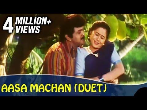 Asai Vacha Perai Ellam - Ramarajan, Roobini - Enna Petta Rasa - Tamil Classic Song