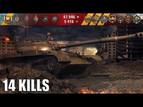 Т-54 14 фрагов за бой, медаль героев Расейняя ✔✔✔ Рудники - лучший бой T-54 world of tanks