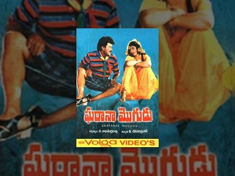 Gharana Mogudu Full Length Telugu Movie video