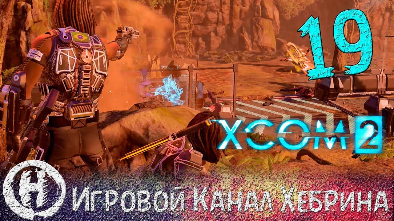 Русское x videos 13 фотография