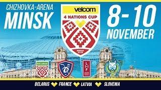 France - Latvia. Velcom 4 Nations Cup
