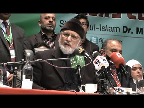 Dr Tahir Ul Qadri Speech At Pat Uk Workers Convention London video