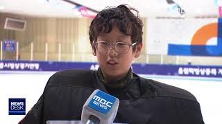 R)한여름에 즐기는 빙상 스포츠 페스티벌