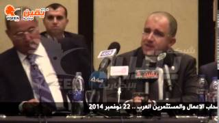 يقين| كلمة محمد السويدي في افتتاح مؤتمر اصحاب الاعمال والمسثمرين العرب