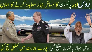 Russia Pakistan Commercial Aeroplanes Upcoming Contract 2018