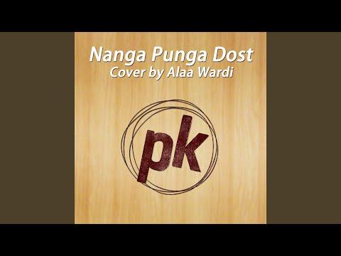 Nanga Punga Dost (PK)