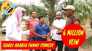 Saudi Arabia Funny comedy Hindi Arbi Urdu part 3 kuchtohai