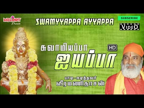 Ayyappan Tamil Devotional Video Song By Veeramanidaasan - Poongavanam video