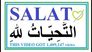 AT-TAHIYATU VIDEO = AT TASHAHUDIL AWWAL/التَّحِيّـاتُ للهِ وَالصَّلَـواتُ والطَّيِّـبات