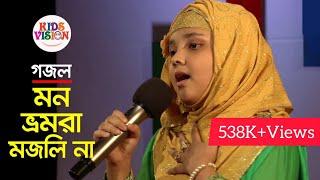 Bangla Gojol: Mon Vromora Mojli Na Tui | Naat e Rasool by Tahia | Serader Sera