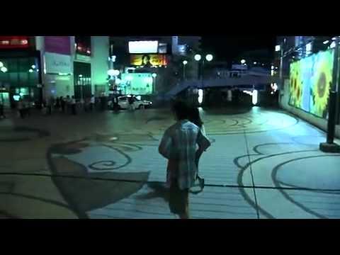 Yui - Skyline