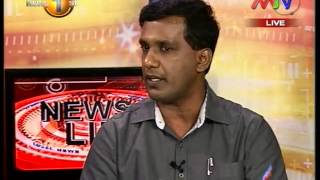 News Line Mtv 24th August 2015