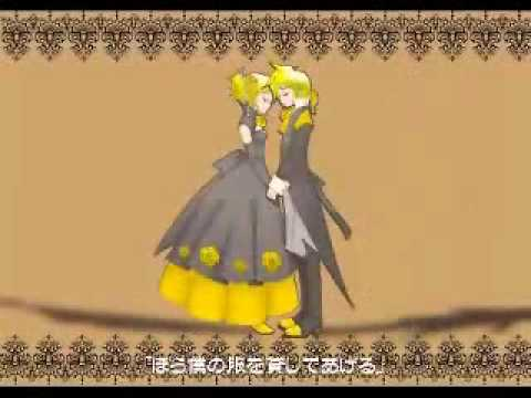 Vocaloid Servant Of Evil Classical Version Fandub.wmv video