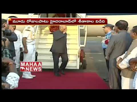 CM KCR Welcomes President Ramnath Kovind at Hakimpet Airport | Mahaa News