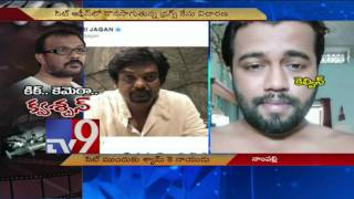 SIT special questionnaire for Shyam K Naidu over Drugs Mafia links