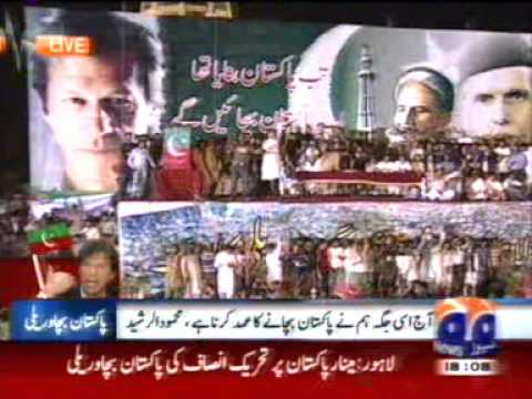 Ki Karan De Ooo Imran Khan Jalsaa.mpg video
