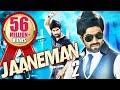 Jaaneman 2   South Dubbed Hindi Movies 2015 Full Movie | Yash | Full Hindi Dubbed Movie