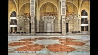 Mawlana Imran Majhari মাওলানা ইমরান মাযহারী আমরা মুসলিম শ্রেষ্ঠ জাতি   সম্পূর্ণ ওয়াজ