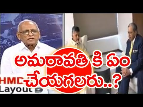 How 15th Finance Commission Can Help To Andhra | IVR Analysis | Mahaa News