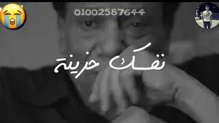 حالات واتس مهرجانات 💥 حسن البرنس 🎤 حزينه جدا 😭  من مهرجان ❌ الافعا و الحاوي ☝ حالات واتس 💣 2019