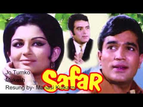 download lagu Jo Tumko Ho Pasand  Mukesh  Safar 1970 gratis