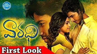 Vaaradhi - Varadhi Movie First Look | Sri Divya | MS Narayana | Kranti
