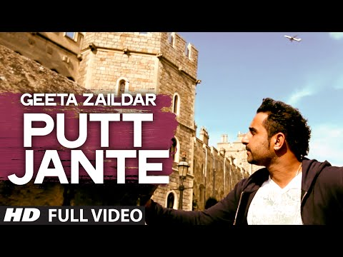 Geeta Zaildar : Putt Jante Full Video Song | Latest Punjabi...