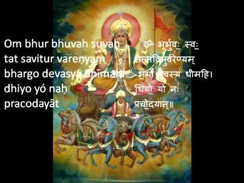 Gayatri Mantra - 108 Times Continuous Chanting