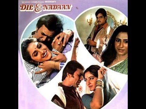 Chandni Raat Mein...By Leena & Kashif