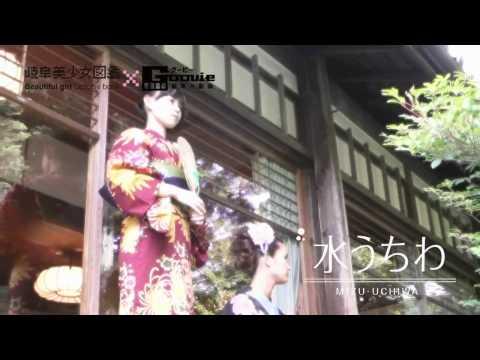 岐阜県観光連盟×岐阜美少女図鑑×Goovie 撮影現場に密着!