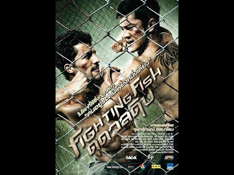 Watch Fighting Fish (2014) Online Free Putlocker