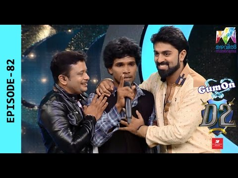 D2 D 4 Dance I Ep 82 Who will win the cup? Who will be eliminated? I Mazhavil Manorama