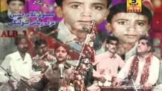 super Ghulam Hussain umrani : 03063740913