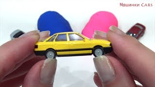 Learn colors for kids with cars in Play Doh: Mercedes-Benz Cabriolet, Audi 80, Audi TT