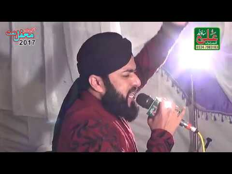 Dama Dum Mast Qalandar Usman Ubaid Qadri By Ali Sound Gujranwala 0334-7983183