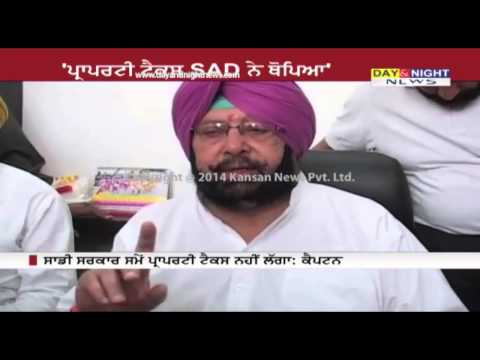 Capt Amarinder Singh Reply Back to Arun Jaitley