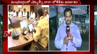 AP Cabinet Re-organization on April 2nd || Who Will Come in Go Out