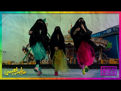 download lagu ماجد العيسى - هواجيس  Ma gratis