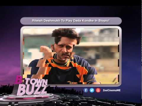 Riteish Deshmukh To Play Dada Kondke In Biopic! video