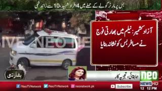 Breaking News | Indian Attack On Passenger Bus On Pakistan Border | Neo News