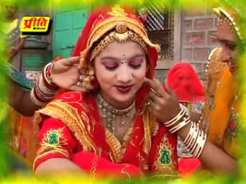 Chand Kiran Banni-rajasthani Marriage Special Romantic Love New Song Of 2012 By Manju Bai video