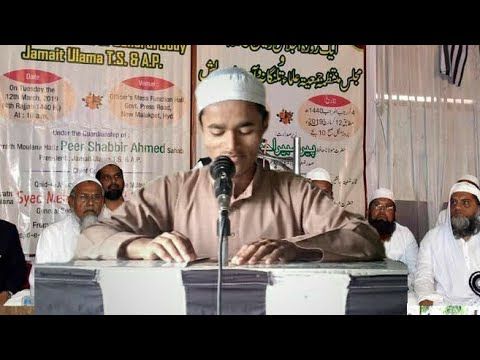 Md Amin Sadique // Beautiful Gojol // student of Markajul uloom Bhanga Sharif Madrasah