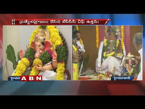 Vice President Venkaiah Naidu and TPCC Cheif Uttam Kumar Reddy Offers Prayers To Ganesha |ABN Telugu