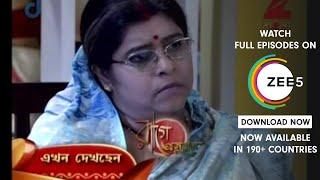 Raage Anuraage - Episode 258 - Best Scene