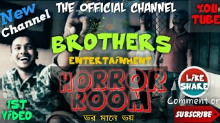 New||Horror Room Video 2018||Friends Entertainment(New Channel)