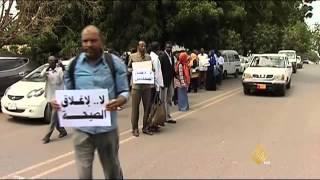 وقفة احتجاجية للصحفيين السودانيين تضامنا مع جريدة الصيحة