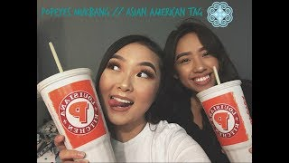 Popeyes Mukbang | Hmong American Tag