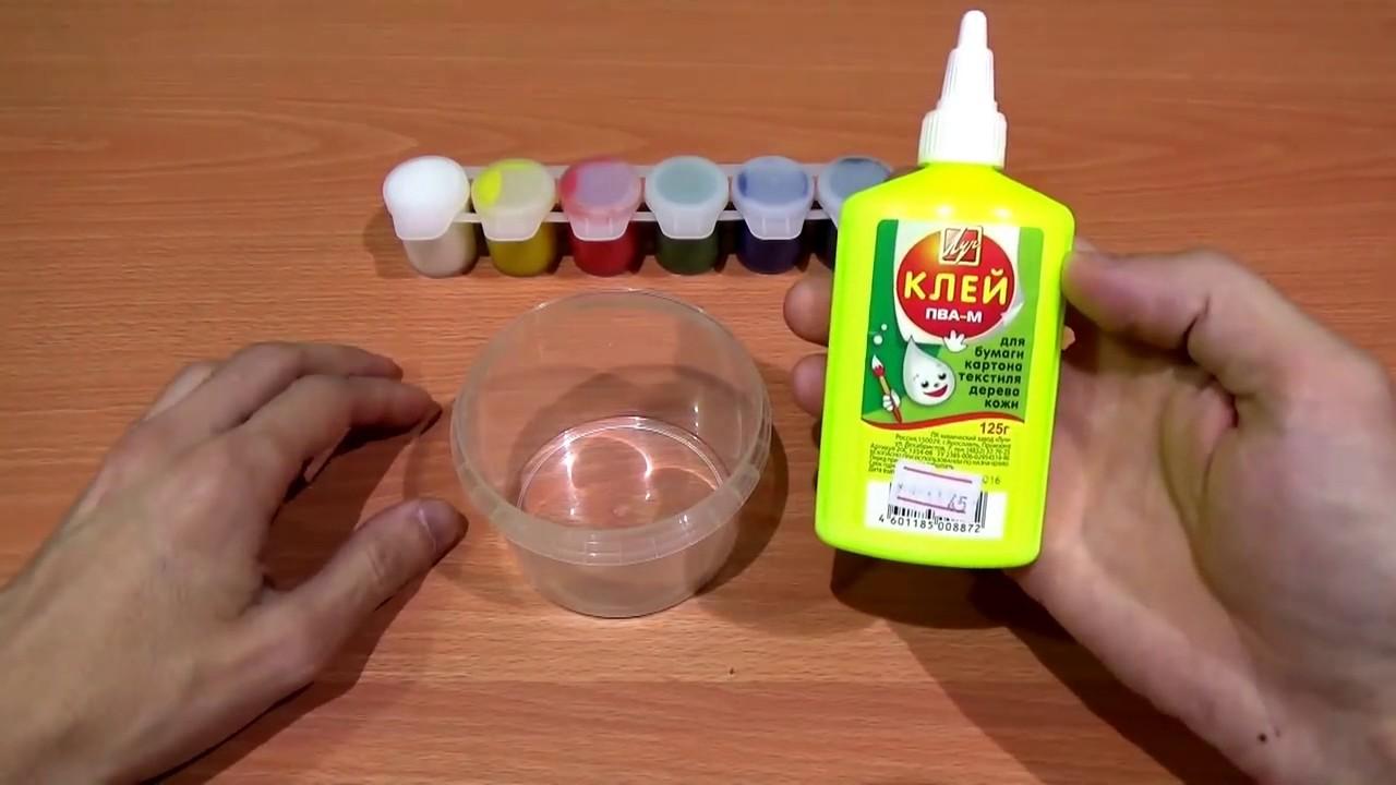 Как сделать лизуна в домашних условиях из силикатного клея 24