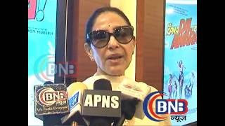 Legent Joy Mukherjee Wife Interview And Her Good Views On Hai Apna Dil Toh Awara Movie 2016